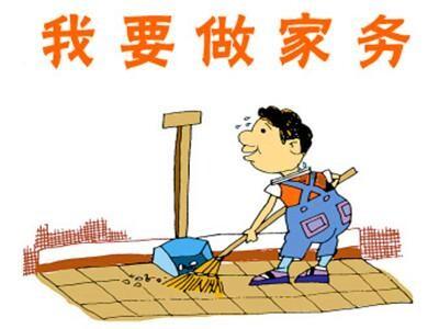 儿童劳动卡通图