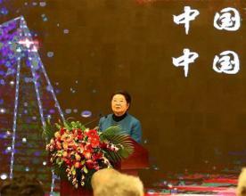 首届家庭教育发展论坛在京举办