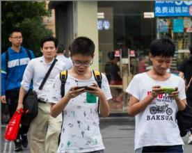 中小学生该不该禁用手机?