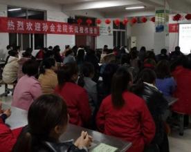 曹县才华学校举行家校共育报告会